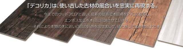 新高円寺のカラオケルームの防音工事5
